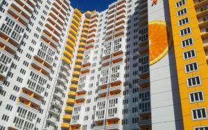 Отель Скай Апартментс