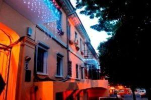 Отель Рибас